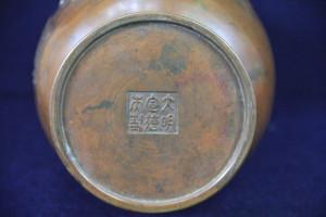中国宣徳花瓶の買取