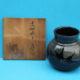 加藤釥の花瓶の買取