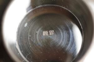 銀杯、純銀の刻印