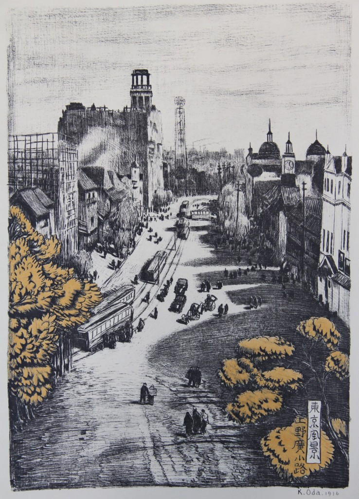 100年前の上野広小路