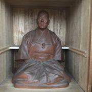 平櫛田中(ひらくし でんちゅう)の彫刻品