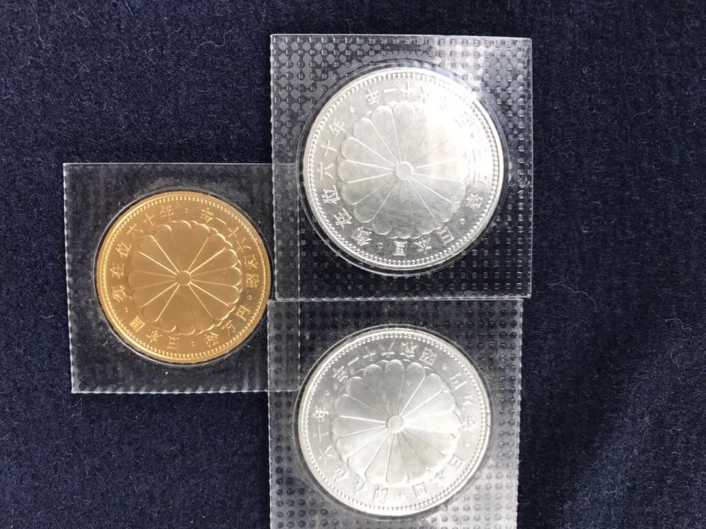 昭和の古銭