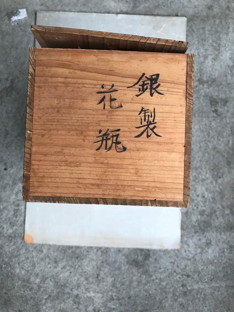 銀製花瓶の銅箱
