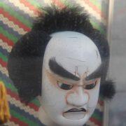 淡路人形浄瑠璃の買取