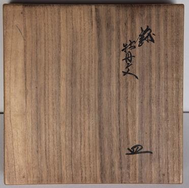柿右衛門の銅箱
