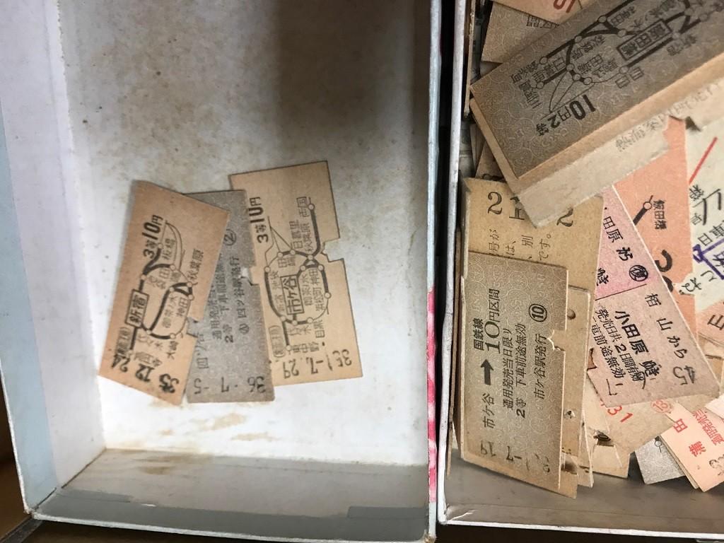 国鉄の古い切符など