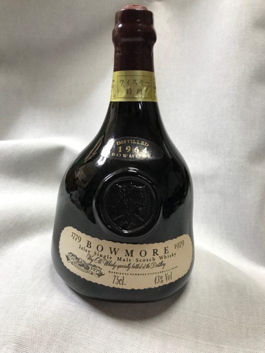 スコッチウィスキー【ボウモア1964・バイセンテナリー】
