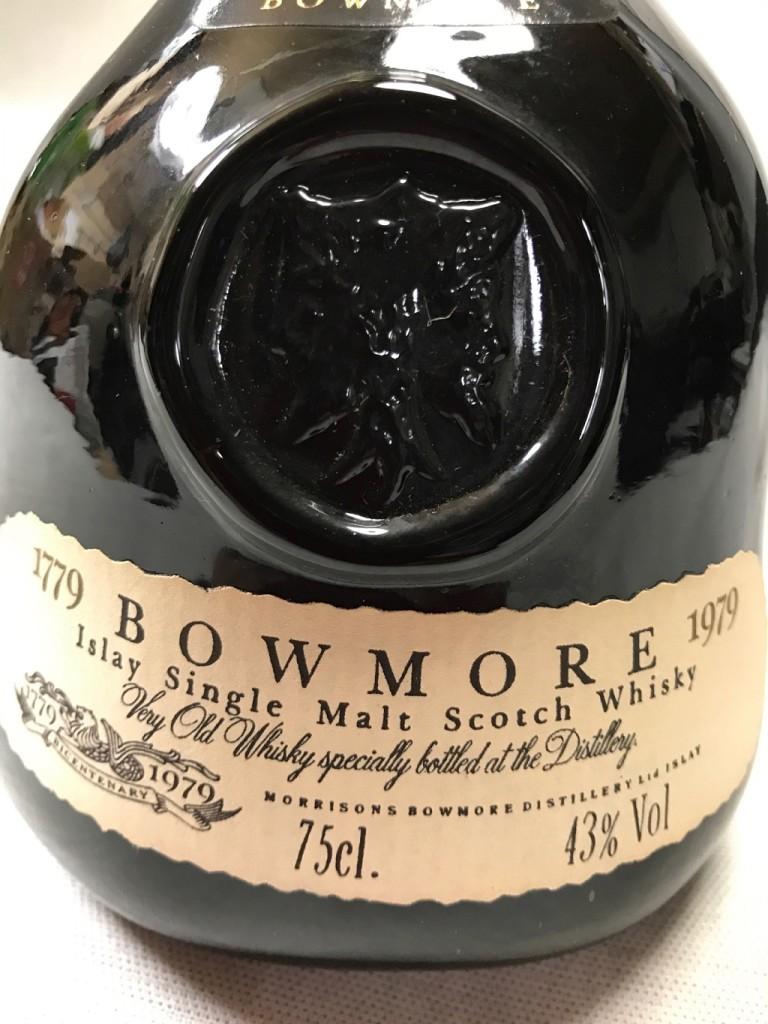 1979年に限定製造されたウイスキー
