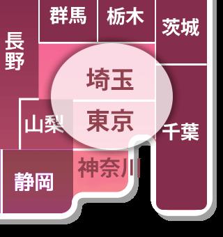 戸田市を中心に埼玉県・東京都で不用品の出張買取対応