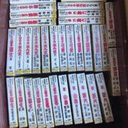 落語のカセットテープ