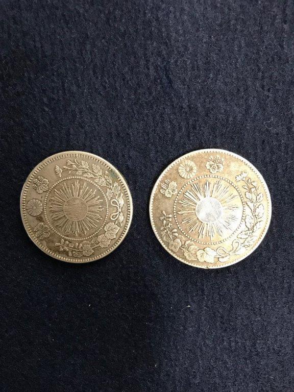 旭日竜 大型 50銭銀貨
