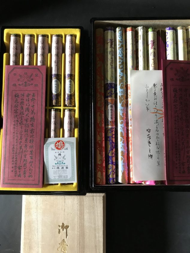 東京 鳩居堂のお線香