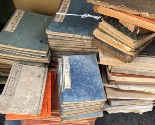古い和本の買取